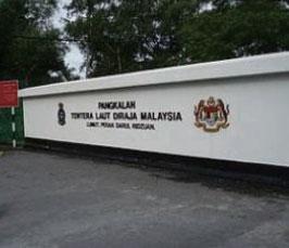 Royal-MalaysiaNavy